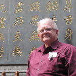 Terry Jude Miller at the Temple of the Soul's Retreat in Hangzhou, China
